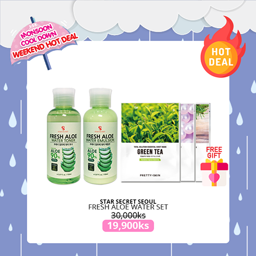 [STAR SECRET SEOUL] Fresh Aloe Water Set