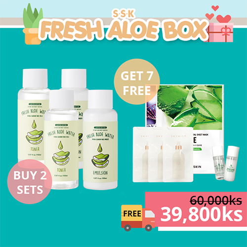 [STAR SECRET SEOUL] SSS Aloe Set 2 SETS + GET 7 Free
