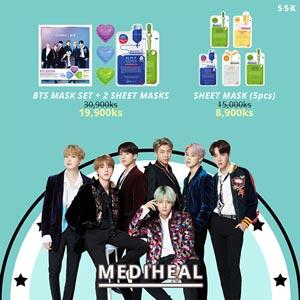 BTS Edition Mask Box
