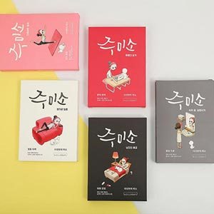 Jumiso Sheet Mask Pack