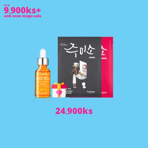 All Day Vitamin Brightening & Balancing Facial Serum + (GIFT) Jumiso Sheet Mask (2)